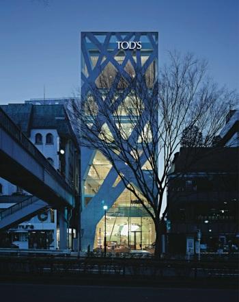 TOD'S Omotesando Building - Tokyo, Giappone - 2004